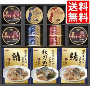 送料無料 国産のこだわりギフトセット(RK−50A) / ギフト 御挨拶 セット 缶詰め 瓶詰め 惣菜 佃煮 つくだ煮 御祝い