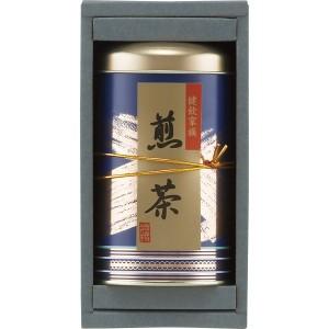 静岡銘茶(SKY−10) / 日本茶 緑茶 セット 詰め合わせ 内祝い 御祝いギフト 御挨拶 景品 粗品