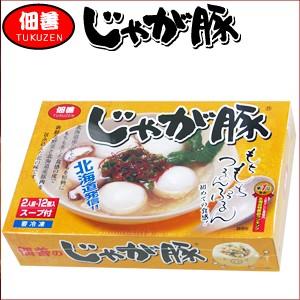佃善 じゃが豚 化粧箱(12個入り) / じゃがぶた ポーク 豚肉 惣菜 人気 北海道 鍋セット 内祝い 北海道物産展