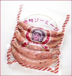 北海道トンデンファーム 骨付きソーセージ (400g) / ウィンナー ソーセージ ビール 自宅用 単品 まとめ買い BBQ 家庭用