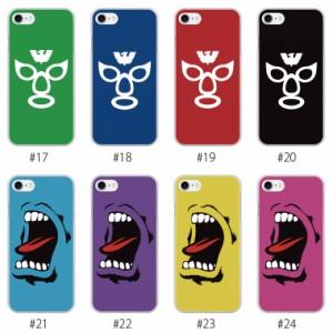 【メール便送料無料】iPhone7Plus ケース カバー アイフォン iphone7plus スマホケース スマホカバー ハードケース Apple アップル