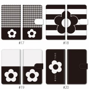 【メール便送料無料】HTC 10 HTV32 手帳型ケース 手帳タイプ ケース カバー スマホケース スマホカバー
