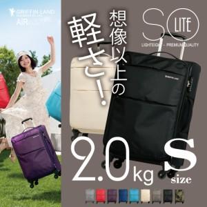61a97c982e キャリーケース キャリーバッグ スーツケース 機内持ち込み Sサイズ 小型 送料無料 超軽量 バッグ
