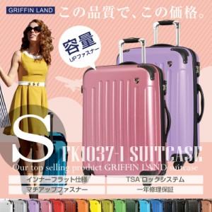 キャリーケース キャリーバッグ スーツケース 小型 Sサイズ マット加工 ファスナー 保証付 軽量 送料無料 FK1037-1