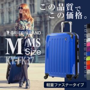 キャリーケース キャリーバッグ スーツケース Mサイズ MSサイズ 中型 送料無料 軽量 保証付 鏡面加工 KY-FK37