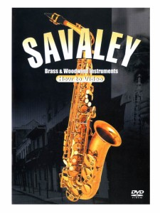 SAVALEY/管楽器教則DVD(サックス・トランペット・フルート・クラリネット収録)