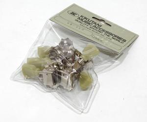 KIKUTANI /ギター用 ペグ GM-WC2【キクタニ・糸巻き】