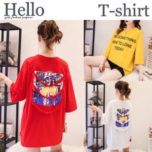 b2ddd8544f842 春新作 BIG tシャツ レディース Tシャツ オーバーサイズ ダメージ ロゴ プリント Tシャツ 半袖