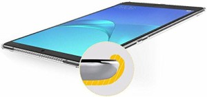 【送料無料】HUAWEI MediaPad M5 8.4 / HUAWEI MediaPad M5 10.8/ M5 Pro(選べる)ソフトケース(TPU) クリア TPU カバー