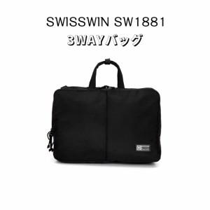 【送料無料】 SWISSWIN スイスウィン リュック SW1881☆多機能 3Wayバッグ バックパック 人気 リュックサック★