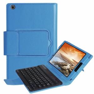 【送料無料】NEC LAVIE Tab E TE508/BAW PC-TE508BAW /Tab3 8.0/ A8-50F専用 レザーケース付き Bluetooth キーボード日本語入力対応