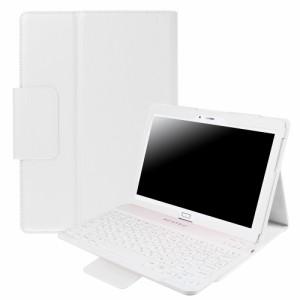 【送料無料】NTT docomo dtab d-01H/HuaWei MediaPad M2 10.0専用 レザーケース付き Bluetooth キーボード☆日本語入力対応☆全11色
