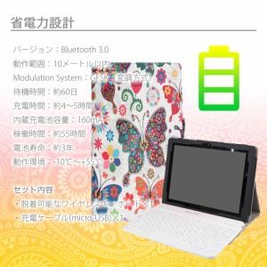【送料無料】 Qua tab PZ au LGT32SWA / Qua tab PZ 10 専用 レザーケース付き Bluetooth キーボード☆日本語入力対応☆