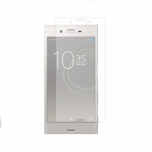 d71b77a090 【送料無料】Sony Xperia XZs/Xperia XZ 強化ガラス 液晶保護フィルム ガラス
