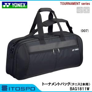 ヨネックス トーナメントバッグ テニス2本用 BAG1811W 2018秋冬 20%OFF