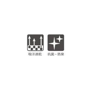 【メーカー】ゴーセン レディース高機能ソックス(先丸) F1701(LADIES)2017秋冬 ゆうパケット(メール便)対応