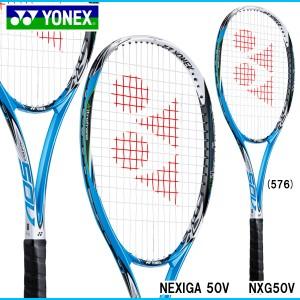 """""""セール ヨネックス ソフトテニスラケット ネクシーガ50V NXG50V 576/ブライトブルー 数量限定 ガット張り代込"""""""
