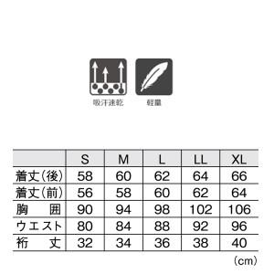 【メーカー】セール40%OFF ゴーセン レディース ファンプラシャツ UT1701(LADIES)2017春夏 ゆうパケット(メール便)対応