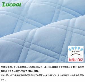 ひんやり 敷きパッド シングル ひんやりマット 冷却 接触冷感 防臭 抗菌 防ダニ ひんやり寝具 スリープル ひんやり敷きパッド