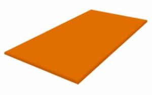 (92306)ブリリアントオレンジ