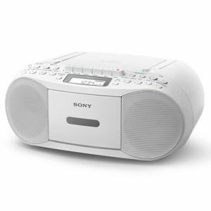 【即納・送料無料】 SONY ソニー CDラジオカセットレコーダー CDラジカセ CFD-S70(W) ホワイト
