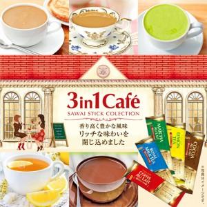 【澤井珈琲】送料無料 混ぜるだけで本格カフェ スティックカフェ お得用30袋入り(インスタント)