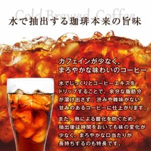 【澤井珈琲】送料無料 水出しコーヒーポット用 水出し専用アイスコーヒー 35g×12袋【追跡ゆうメール/同梱不可】