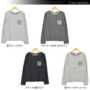 【メ】メンズ ポケット付きドットロンT 長袖