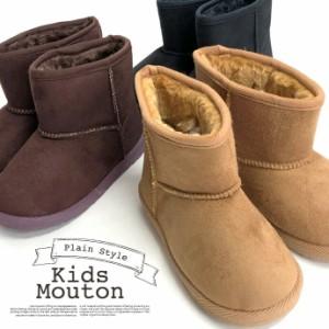 d3abab27aa83b4 子供靴 ムートンブーツ フェイクムートン キッズ ジュニア 子供 こども 子ども ブーツ シューズ ボア あったか 防寒