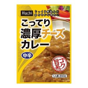 レトルトカレー こってり濃厚チーズカレー 中辛x1食 ハチ食品