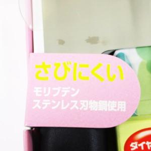 『送料無料』三徳包丁&ダイヤモンドシャープナーセット SMF001 Smile for Future 関の包丁 佐竹