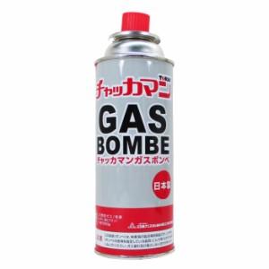 カセットガス(CB缶)ガスボンベ チャッカマン 東海 日本製 ガスバーナー&カセットコンロ用x1本