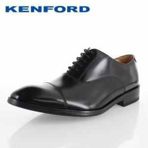 ケンフォード KENFORD KN52 ACJ ブラック メンズ ビジネスシューズ ストレートチップ 3E 紳士靴 本革