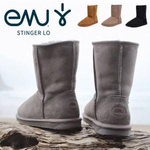 emu エミュー エミュ スティンガー ロー W 10002 ムートンブーツ 撥水 STINGER LO レディース 靴 ミドル丈