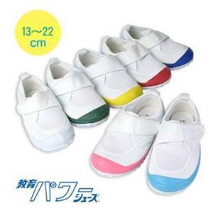 上履き 子供 キッズ マジックテープ 教育パワーシューズ 内履き 運動靴 マジックベルト 白 青 赤 黄 緑 Lブルー ピンク 13.0cm〜22.0cm