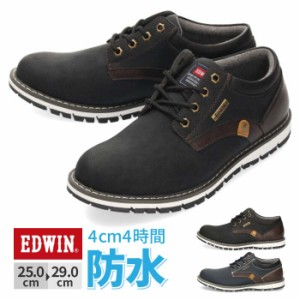【BIGSALEクーポン対象】 スニーカー メンズ 防水 エドウィン EDWIN EDW-7920 カジュアル 防滑 滑りにくい ブーツ ローカット ブラック