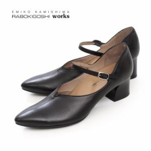 RABOKIGOSHI works ストラップ パンプス ラボキゴシワークス 12288 B ブラック 黒 本革 太ヒール レディース 靴