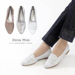 本革 メッシュ パンプス シューズ Dona Miss ドナミス 1426 ローヒール ぺたんこ フラット レディース スリッポン 靴