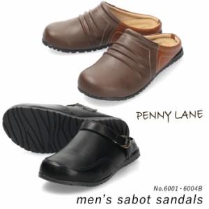 サボ サンダル メンズ 靴 ブラック ブラウン ダークブラウン かかとなし 黒 茶 ペニーレイン 6001 6004B