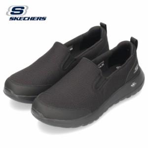 【還元祭クーポン対象】 スケッチャーズ メンズ スニーカー SKECHERS  Go Walk Max Clinched 216010-BBK ブラック スリッポン クッション