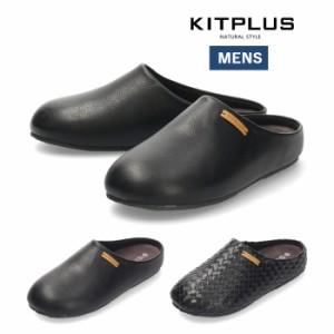 KITPLUS キットプラス サンダル メンズ XG-41560 XG-41580 サボサンダル ブラック フェイクレザー 編込み おしゃれ 屋内 屋外 玄関 ベラ