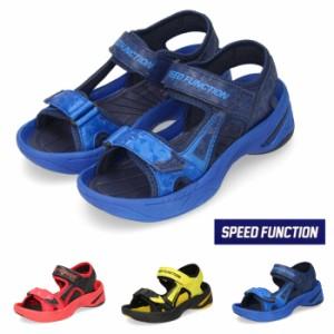 キッズ サンダル ジュニア 男の子 スポーツサンダル レッド ブルー イエロー SPEED FUNCTION 1365 子供靴