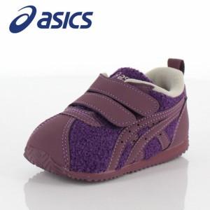 アシックス asics ベビー スニーカー CORSAIR BABY BR コルセア ベビー 1144A005-500 00005-GP GRAPE 子供靴 ギフト スクスク パープル