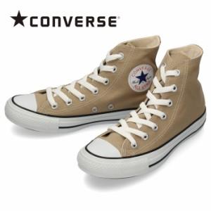 コンバース CONVERSE メンズ レディース スニーカー CANVAS ALL STAR COLORS HI 1CL128 BG-07-64389 ベージュ