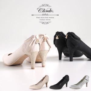 【還元祭クーポン対象】 Climb クライム 結婚式 パンプス 3400 バックリボン ヒール お呼ばれ 靴 レディース サテン フォーマル ベージュ