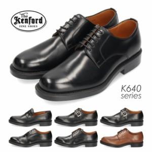 ケンフォード KENFORD 靴 メンズ ビジネスシューズ 日本製 本革 幅広 3E EEE ブラック ブラウン K641L K642L K643L K644L K645L K646L ス