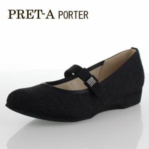 PRET-A PRTER プレタポルテ 靴 9273 パンプス リボン ゴムベルト ローヒール ウェッジヒール アーモンドトゥ 黒 ブラック レディース