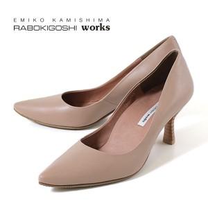 RABOKIGOSHI works ラボキゴシ ワークス 12156 PBG 撥水 パンプス ピンクベージュ 本革 防水 レインパンプス レディース 靴
