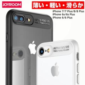 1526c2f117 iphone8 iphone7 ケース iphoneX ケース iphone6 ケース iphone7 Plus ケース カバー 耐衝撃 スリム  シンプル 軽量