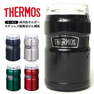 サーモス THERMOS 保冷缶ホルダー ROD-002 アウトドア用品